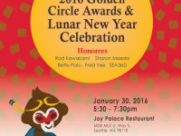 Join for the 2016 OCA Golden Circle and Lunar New Year Banquet Celebration!