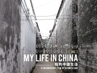 My-Life-in-China-poster-1000x866